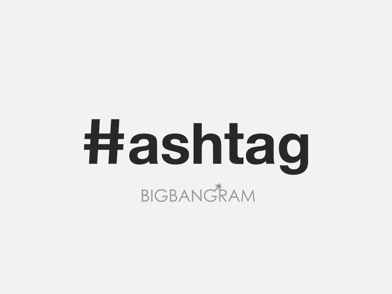 Trending dating hashtags