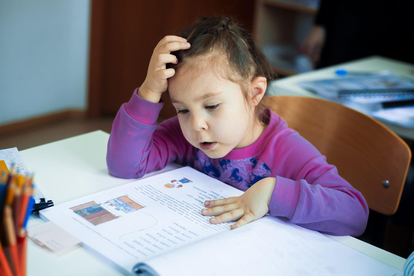 ученица курса развития для детей 5 лет
