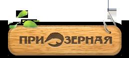 Рыбалка в Подмосковье