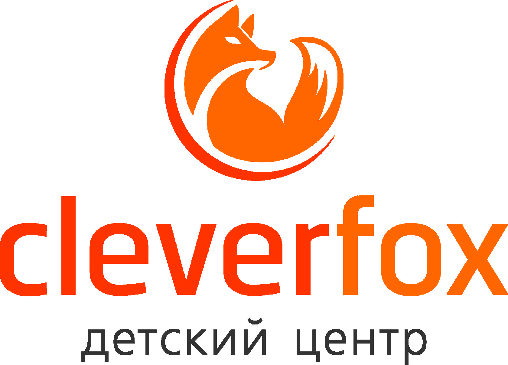 Cleverfox