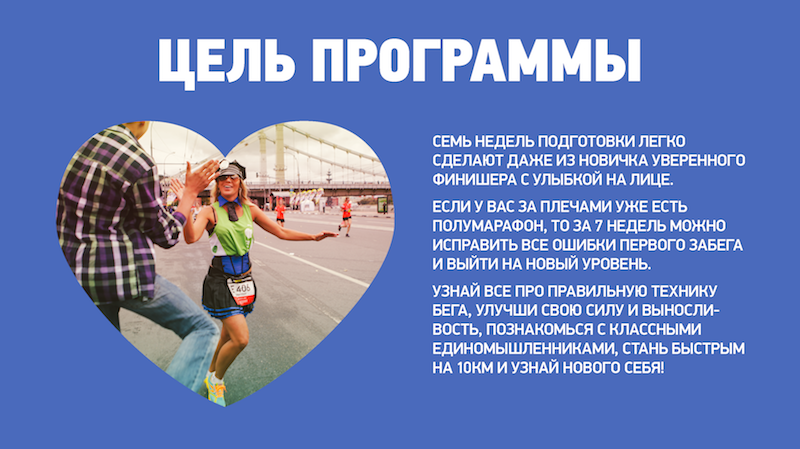материалы, бег на 1 км подготовка Божьей матери Одигитрии