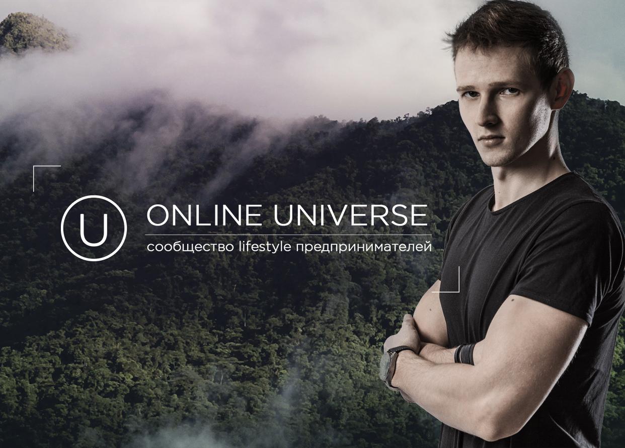 (c) Onlineuniverse.ru