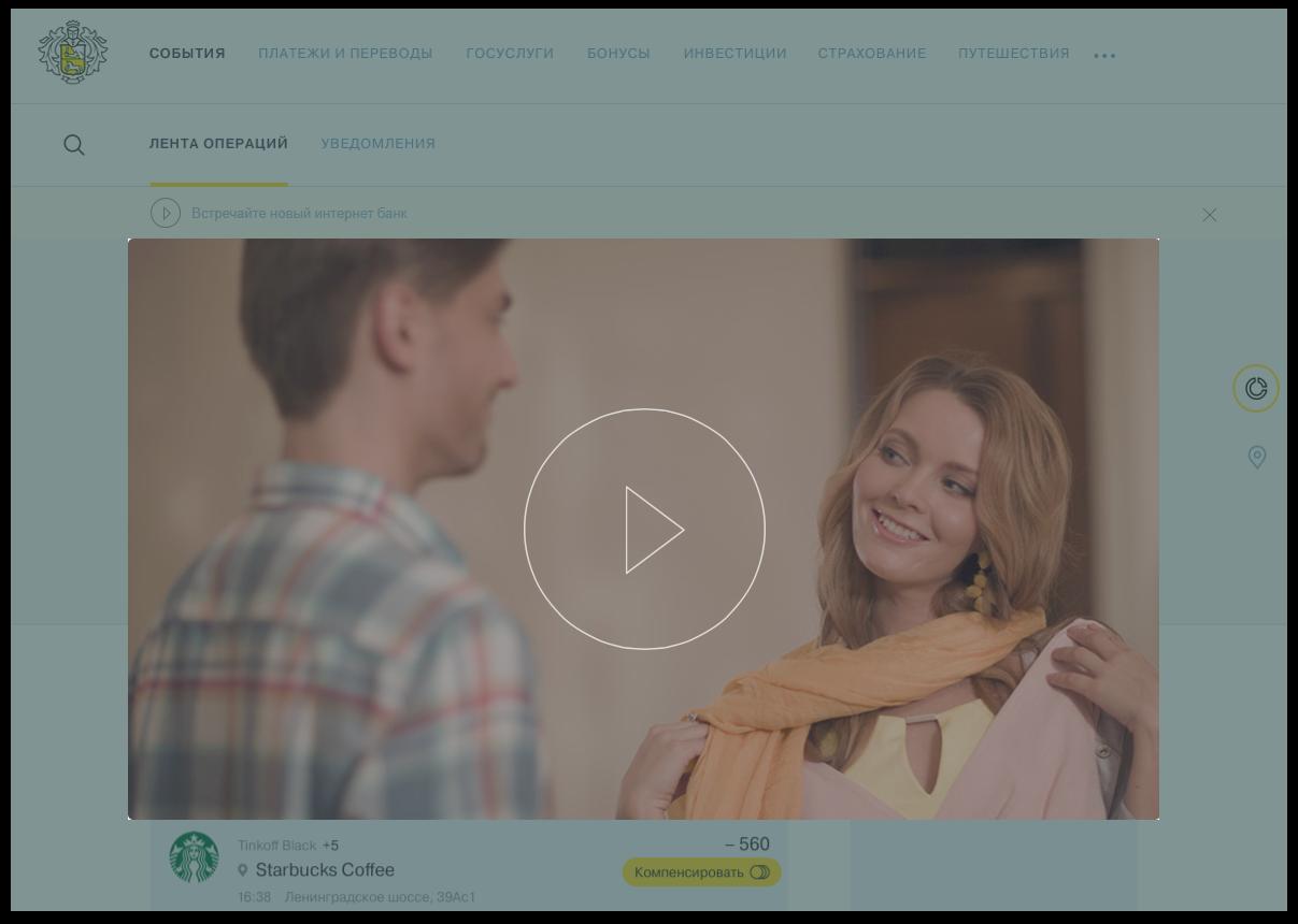 Использование видео без автоматического проигрывания | Sobakapav.ru