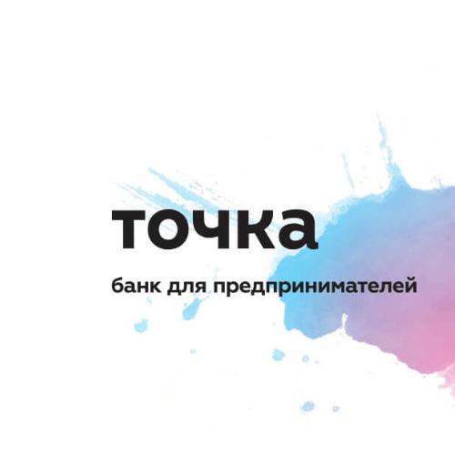 Точка банк открыть Уфа