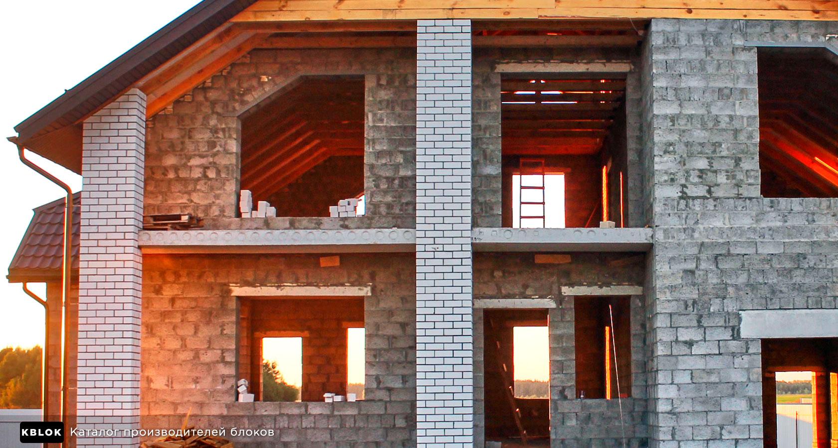 Не стройте из керамзитобетона бетон купить котельнич