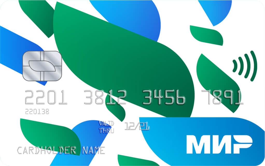 Изображение платежной карты «МИР»