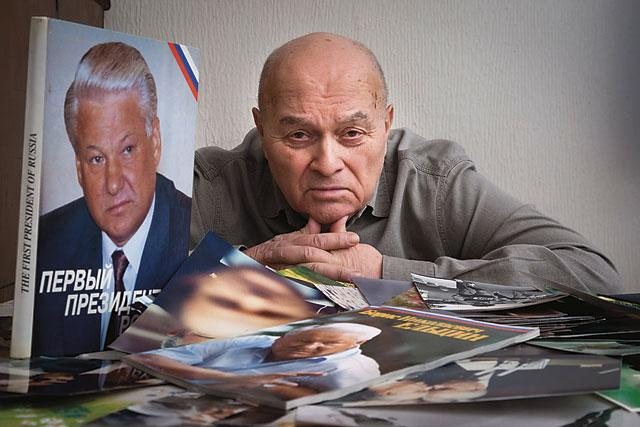 Дмитрий донской фотограф работа девушке моделью миасс