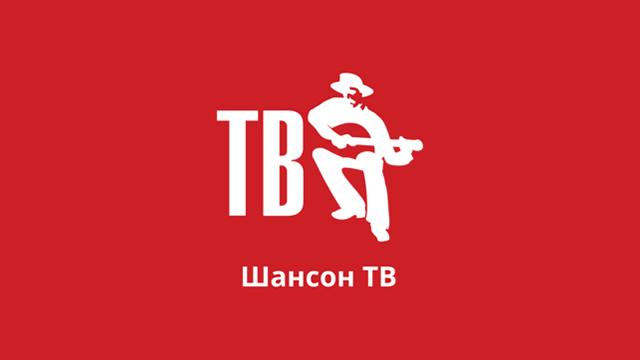 Шансон ТВ TVIP media  iptv