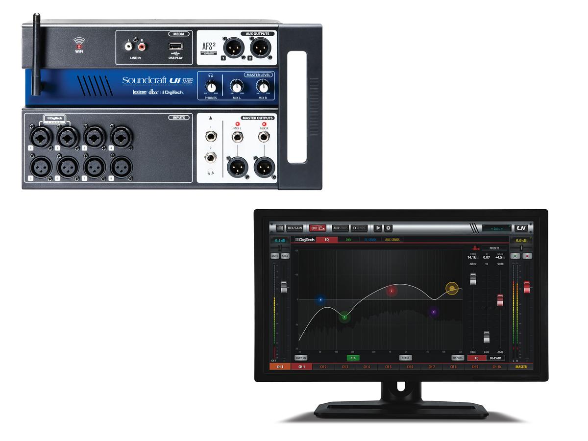 Звуковой пульт в студии хромакей