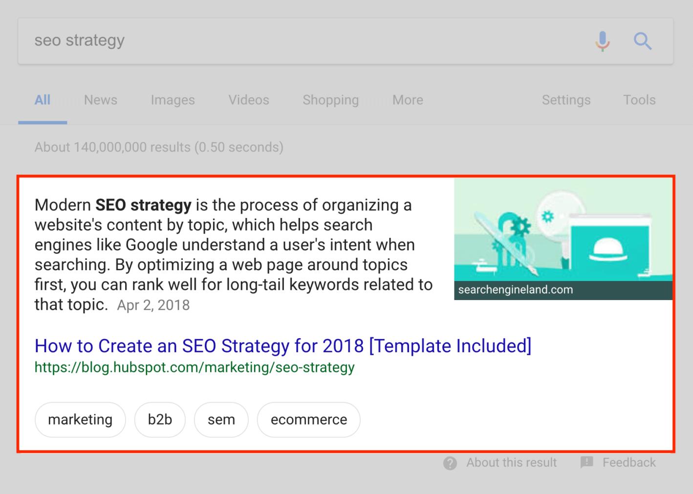 абзац с блоке расширенных результатов поиска гугл