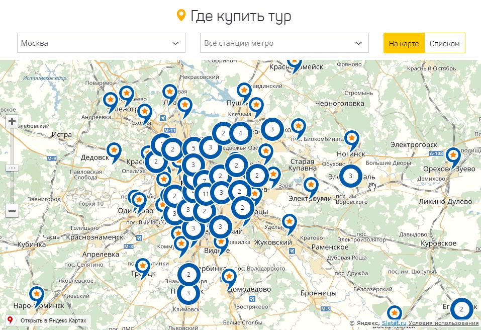 Сеть Магазинов Метро На Карте Москвы