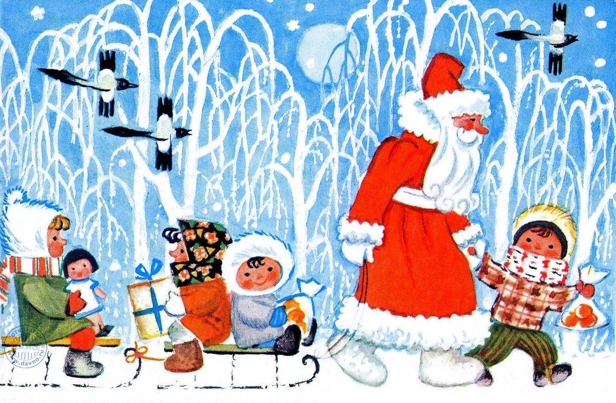 Открытка днем, детские сад новогодние открытки