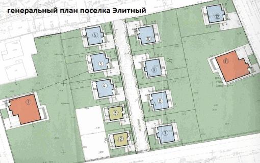 генеральны план коттеджного поселка элитный краснодар