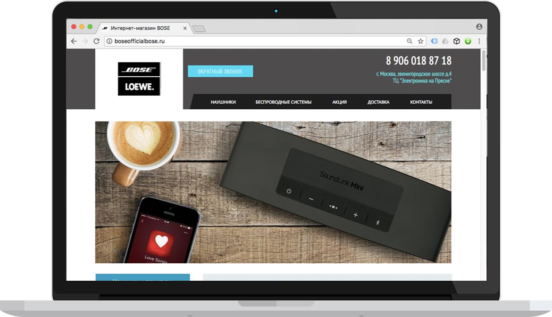 06301b595961 Bose - черный список магазинов мошенников. Bose Black List