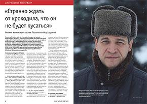 Борьба за Курилы: Япония использует против России ошибку Хрущева