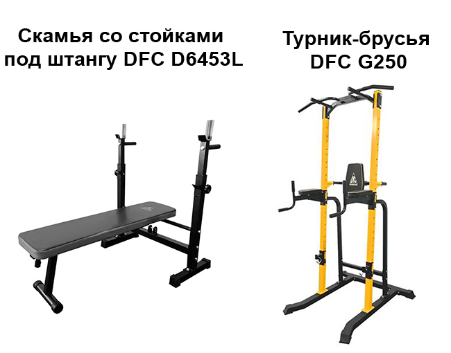 Новые силовые тренажеры DFC