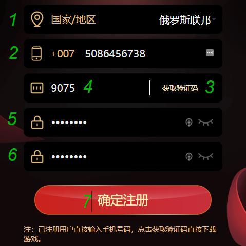 Стартовый экран PokerMaster с опцией для создания аккаунта