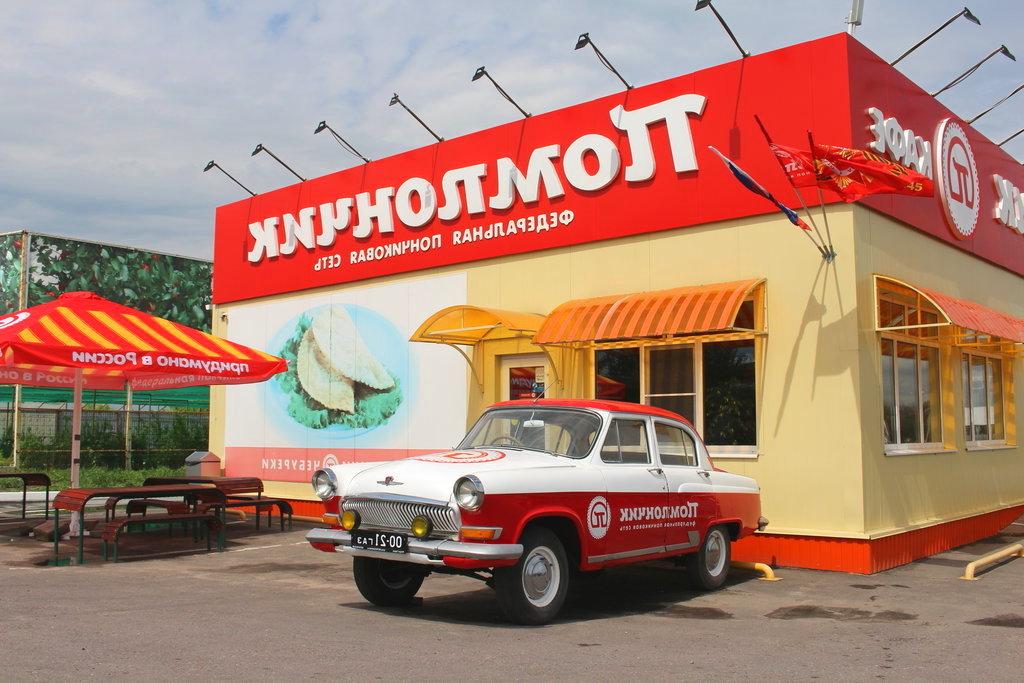 Кафе Помпончик на трассе по маршруту Москва-Лермонтово