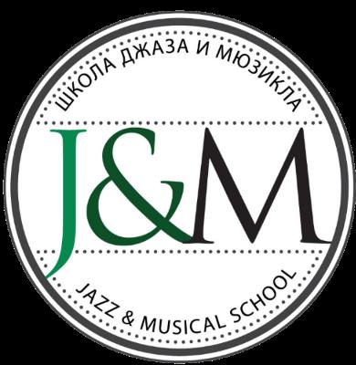 J&M School Школа Джаза и Мюзикла