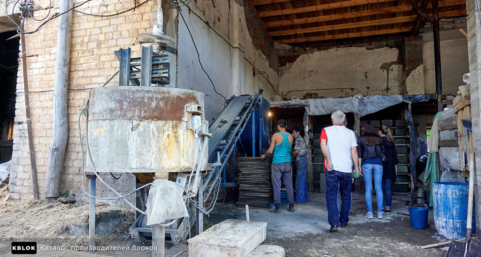 производство арболита в Казани