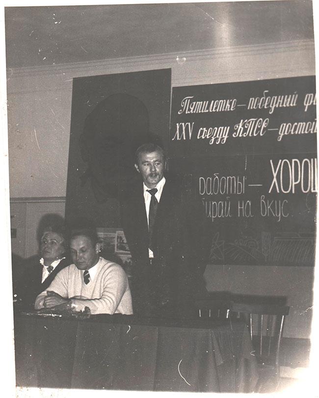 Выступление делегации совхоза Россия