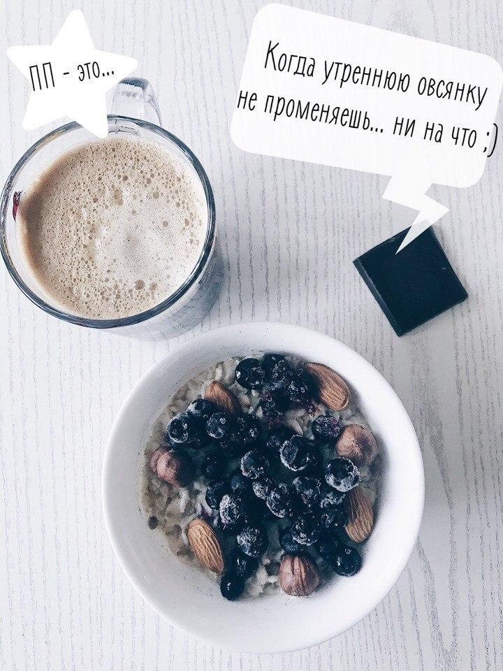 участвовала картинки мотивация питание фото