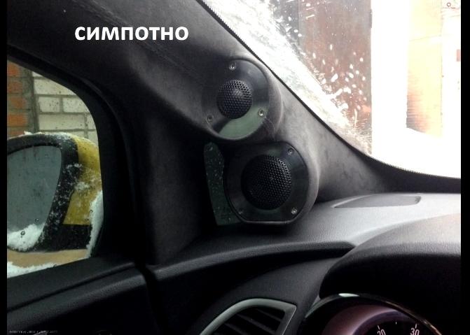 подиумы под акустику в авто