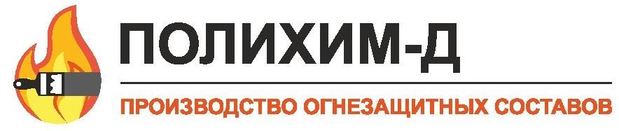 ООО «ПОЛИХИМ-Д»