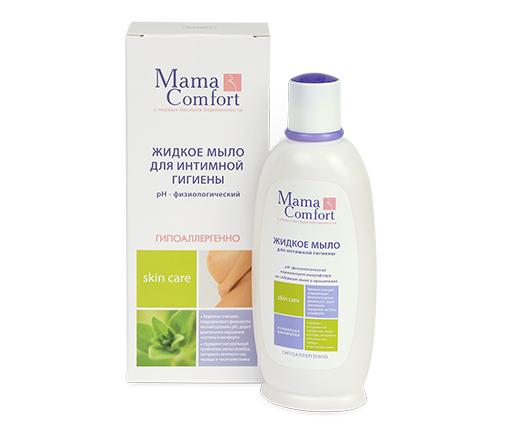 Косметика для беременных купить в Рязани   Магазин Матьрёшка 4816bb846af
