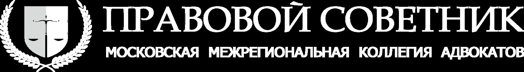 Об организации