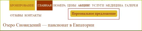 Лидмагнит