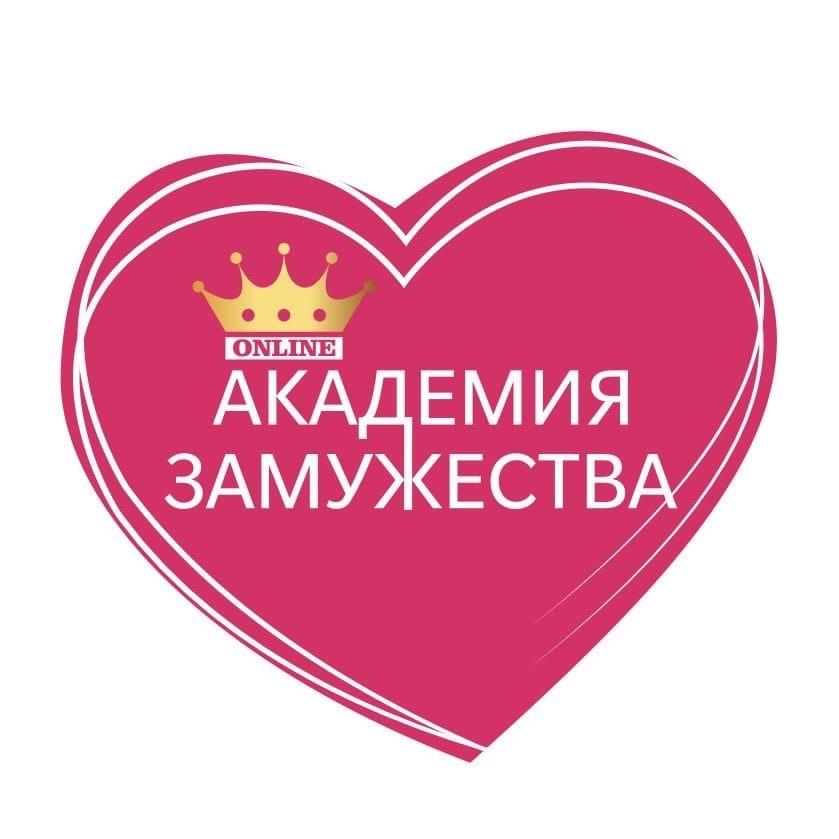 Наталья Филиппенкова    Эксперт по личным ресурсам