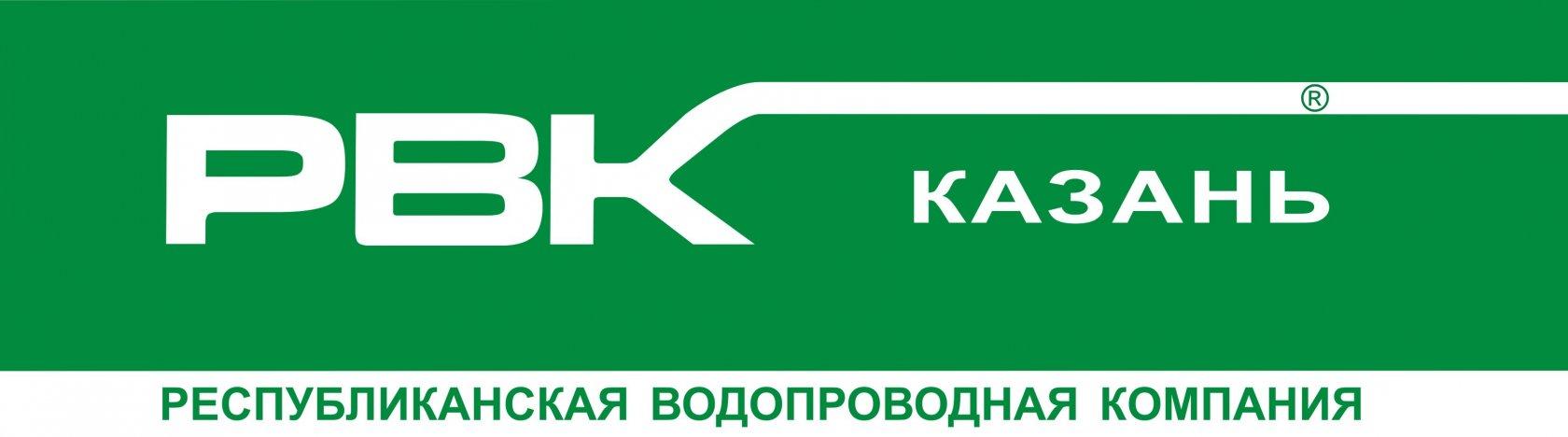 РВК-Казань