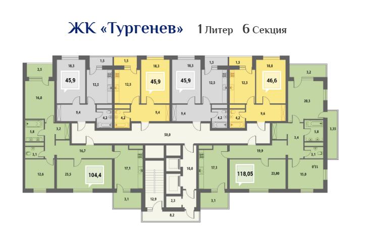 Планировки квартир ЖК Тургенев литер 1 секция 6