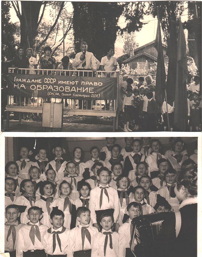Пионерский хор, 70-е годы