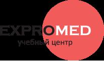 Учебный центр «ЭКСПРОМЕД»