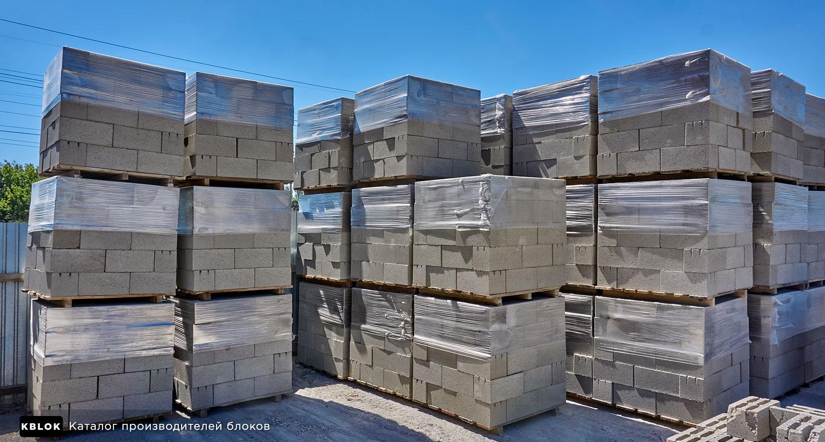 стеновые пескобетонные блоки на поддонах