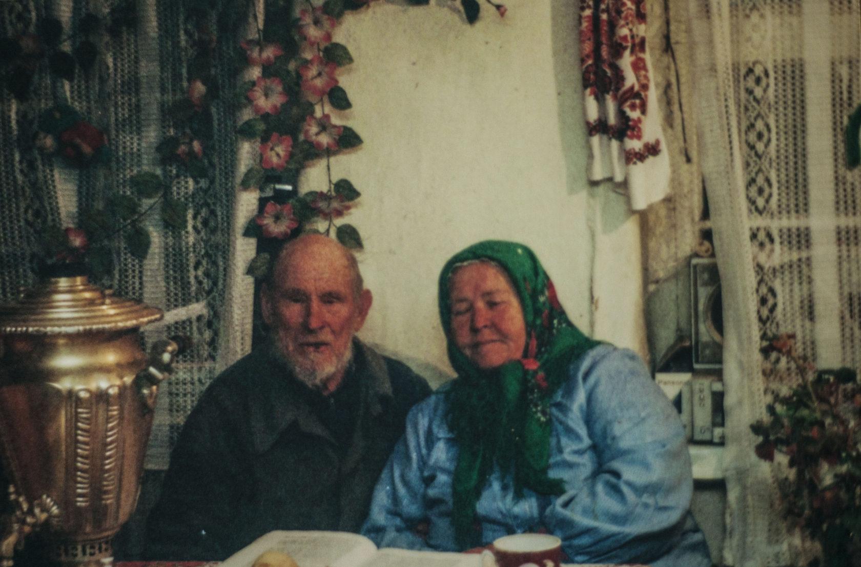 Աննա Կուդրյաշովան ամուսնու՝ Վասիլի Կուդրյաշովի հետ Շորժայում