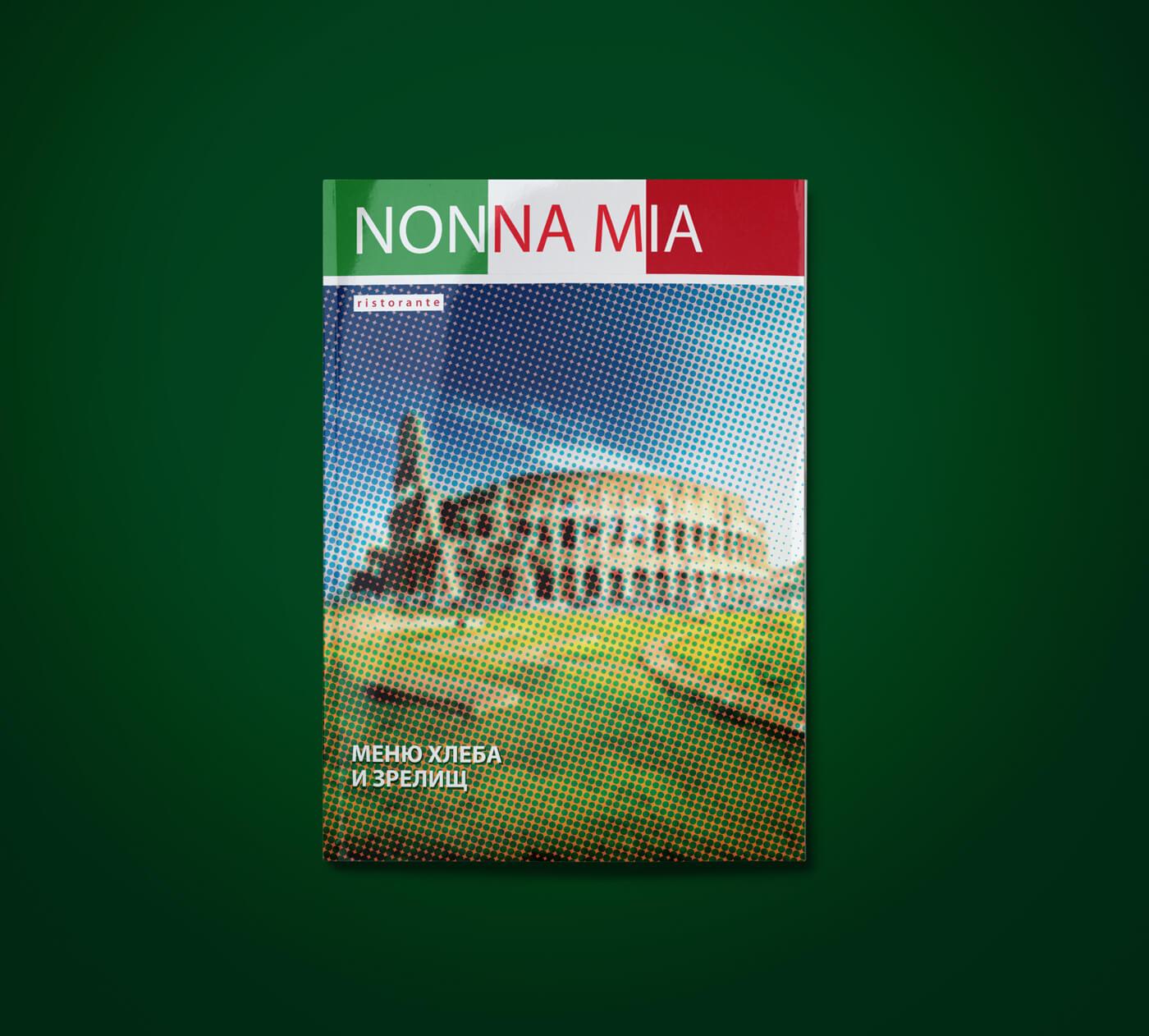 Дизайн обложки – меню хлеба и зрелищ – Итальянский ресторан «Нонна Миа»