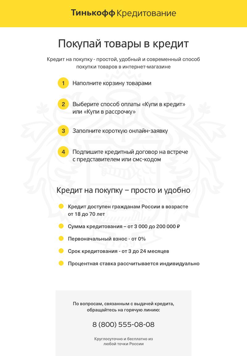 займы на карту 50000 рублей срочно без проверки