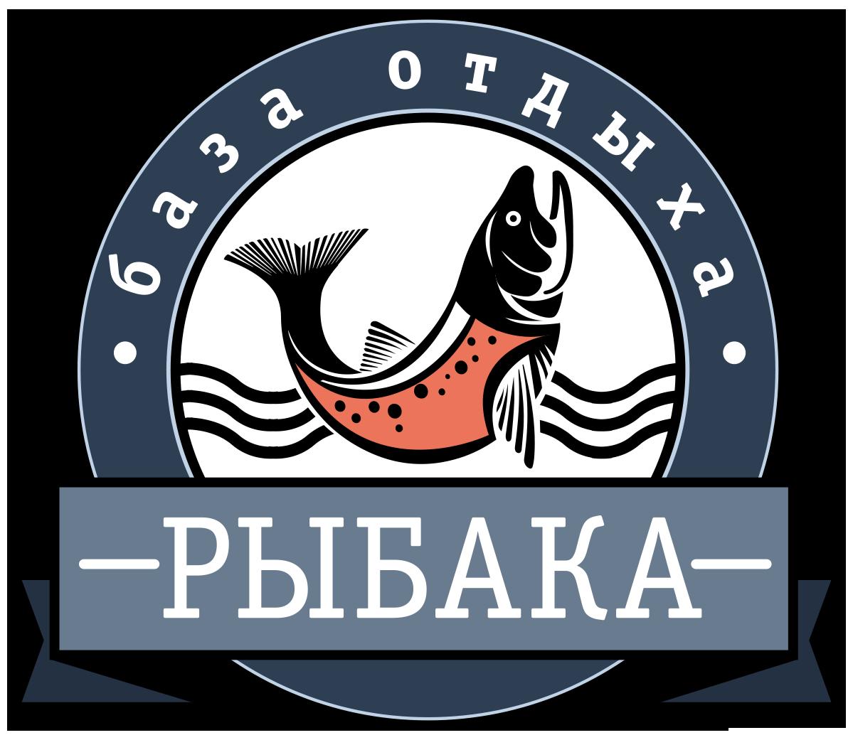 База отдыха Рыбака