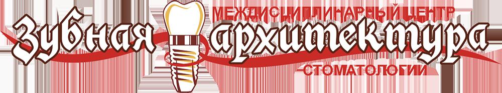 Стоматология - ШИФА - Москва (Университет, Ломоносовский проспект, проспект Вернадского)