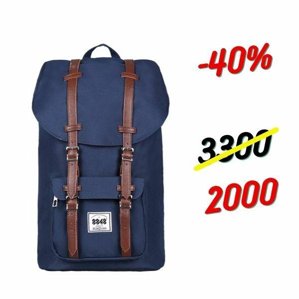 Рюкзак 8848 Синий