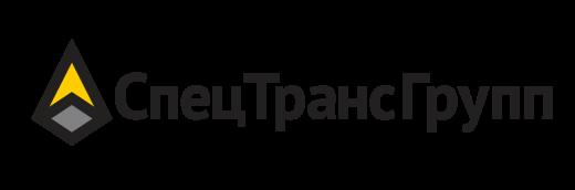 Логотип СпецТрансГрупп