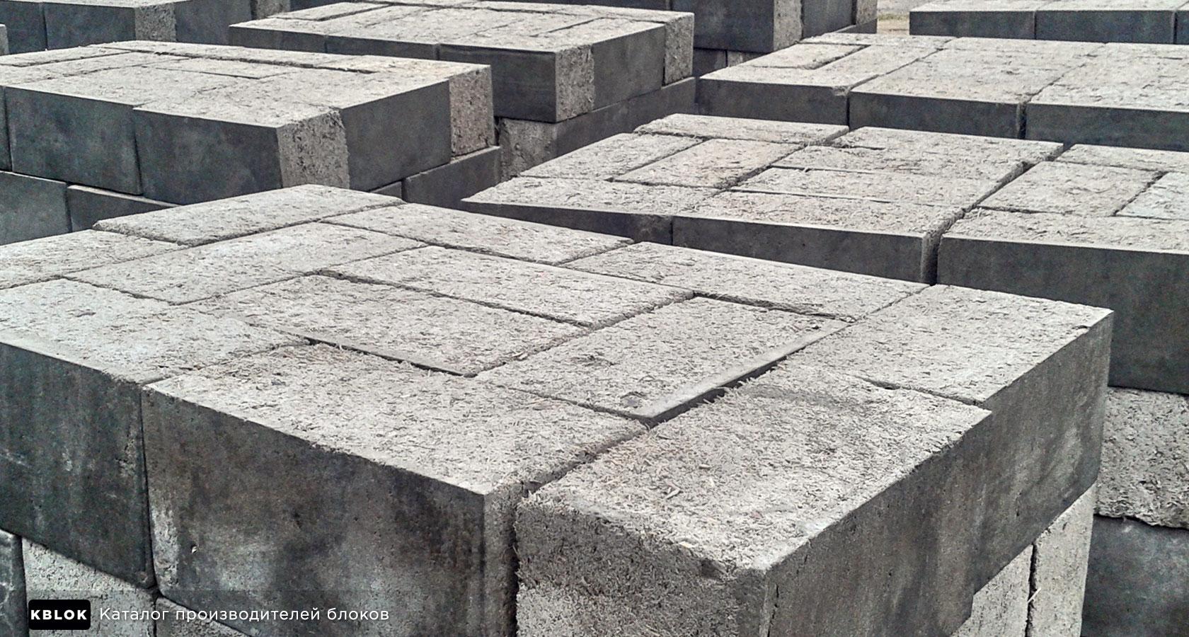 Стеновые блоки из опилкобетона своими руками фото 610