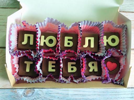 Шоколад ручной работы в подарок