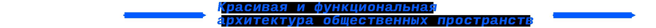 Karapetian Bureau