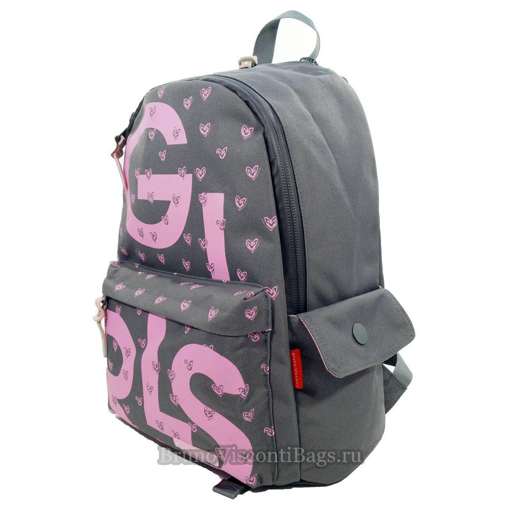 5a89f328ad76 Школьный рюкзак BrunoVisconti Girls серый (Teens)