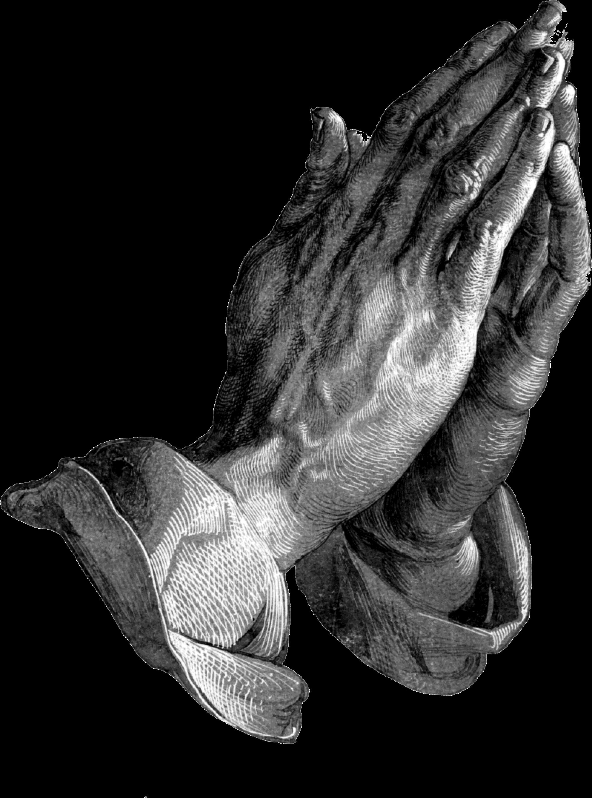 онлайн молитва