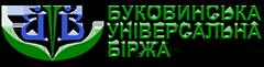 Буковинська Універсальна Біржа
